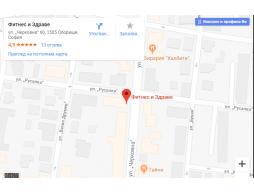 Най-големия магазин за Фитнес добавки