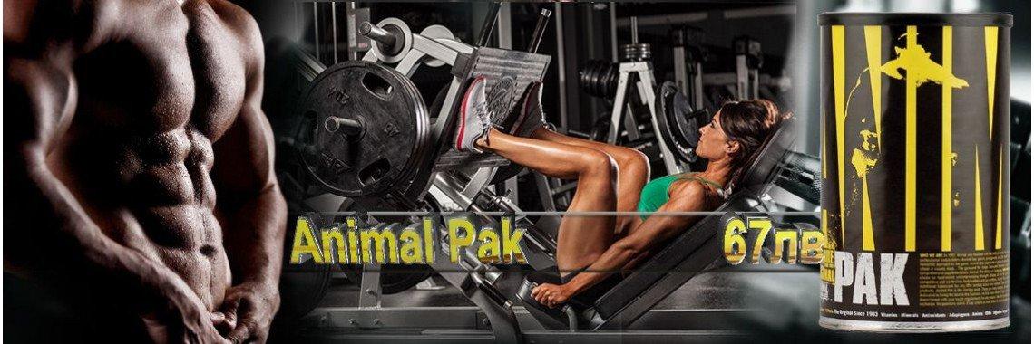 Animal pak-мултивитамини за мъже и витамини и минерали за жени