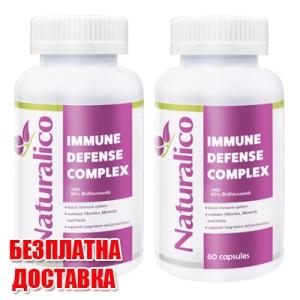 2 броя Immune Defense цена