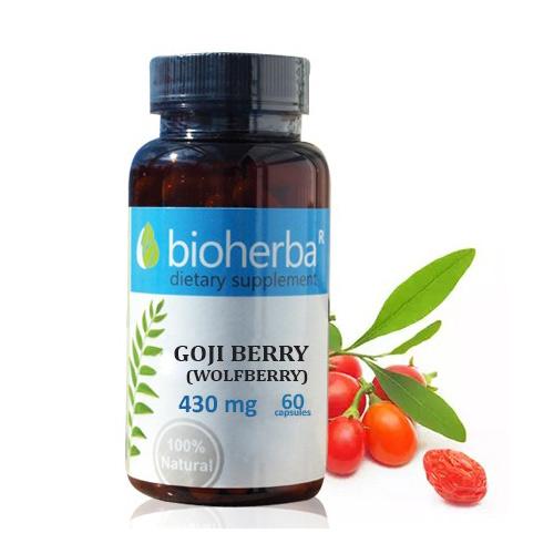 Годжи Бери 430 мг 60 капс Биохерба