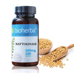 Натокиназа 100 мг 100 капс Биохерба