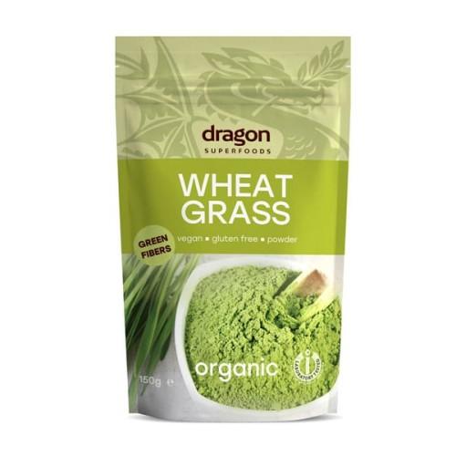 Био Пшенични Стръкове на прах