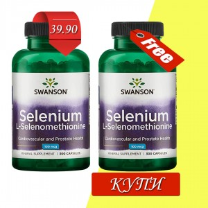 Swanson Selenium 300 табл. L-Selenomethionine 100 mcg цена