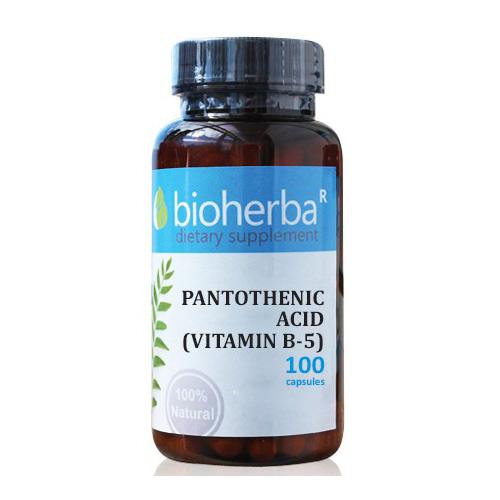 Пантотенова киселина (Витамин В-5) Биохерба