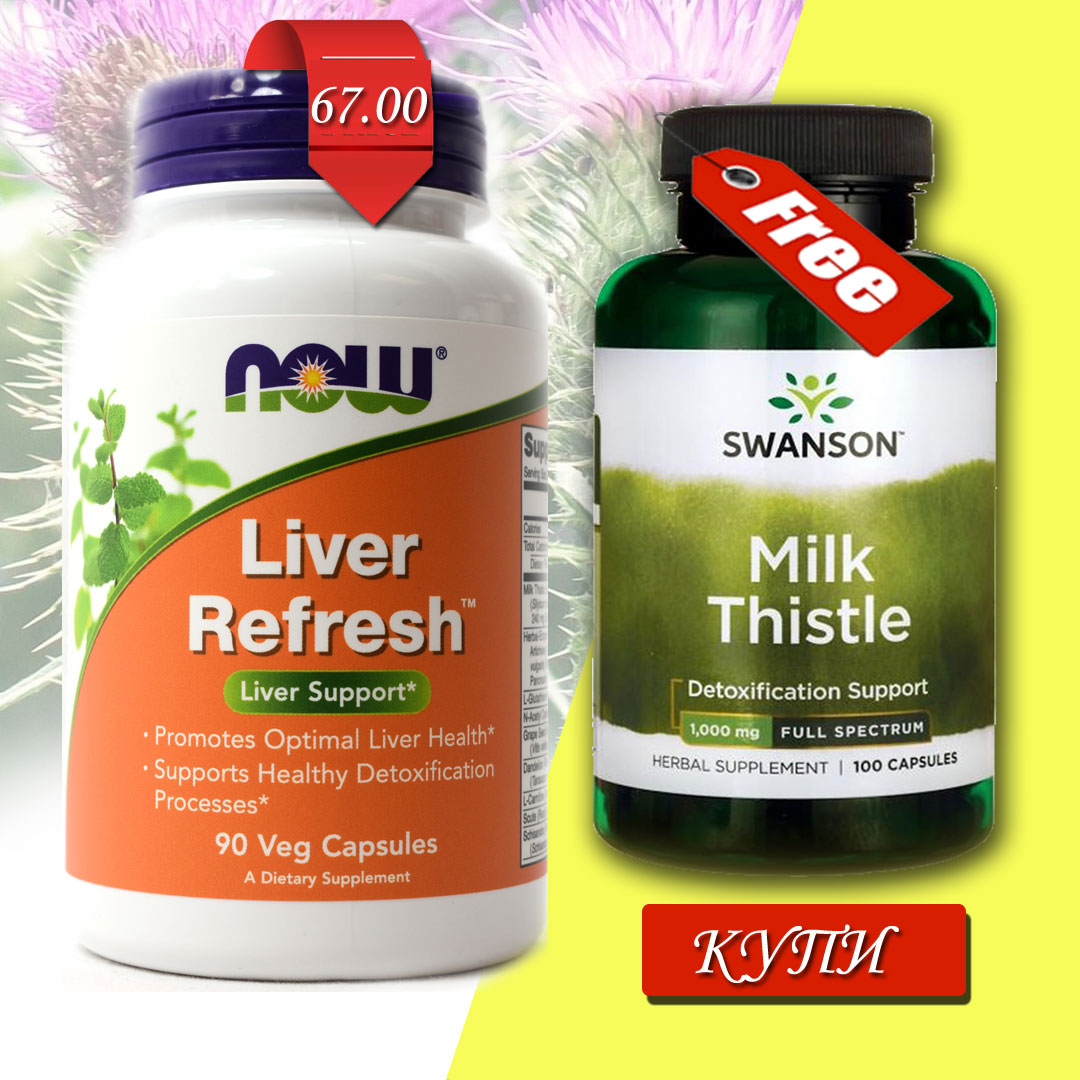 Now Foods Liver Refresh цена