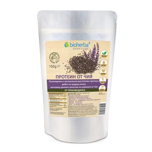 Натурален протеин от Чиа 150 грама