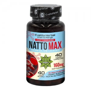 NattoMax (Натокиназа) - 40 Капсули х 160 мг