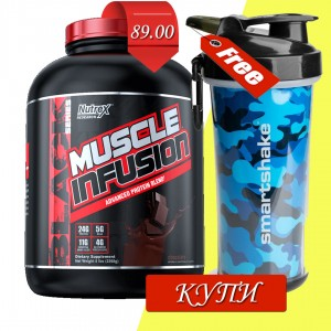 Nutrex Muscle Infusion цена