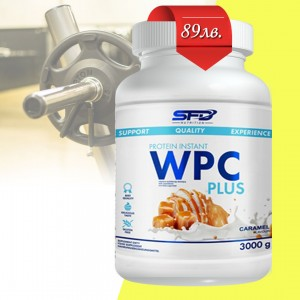 SFD WPC Protein Plus Limited 3000 g