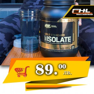 Optimum Nutrition Gold Standard 100% Isolate цена