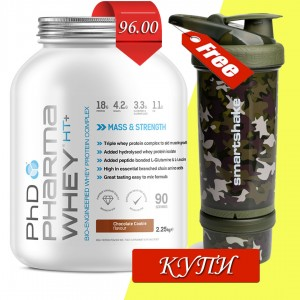 PhD Nutrition Pharma Whey HT+ цена