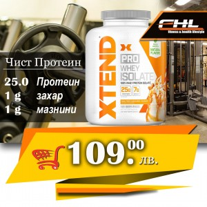 Xtend Pro Whey Isolate