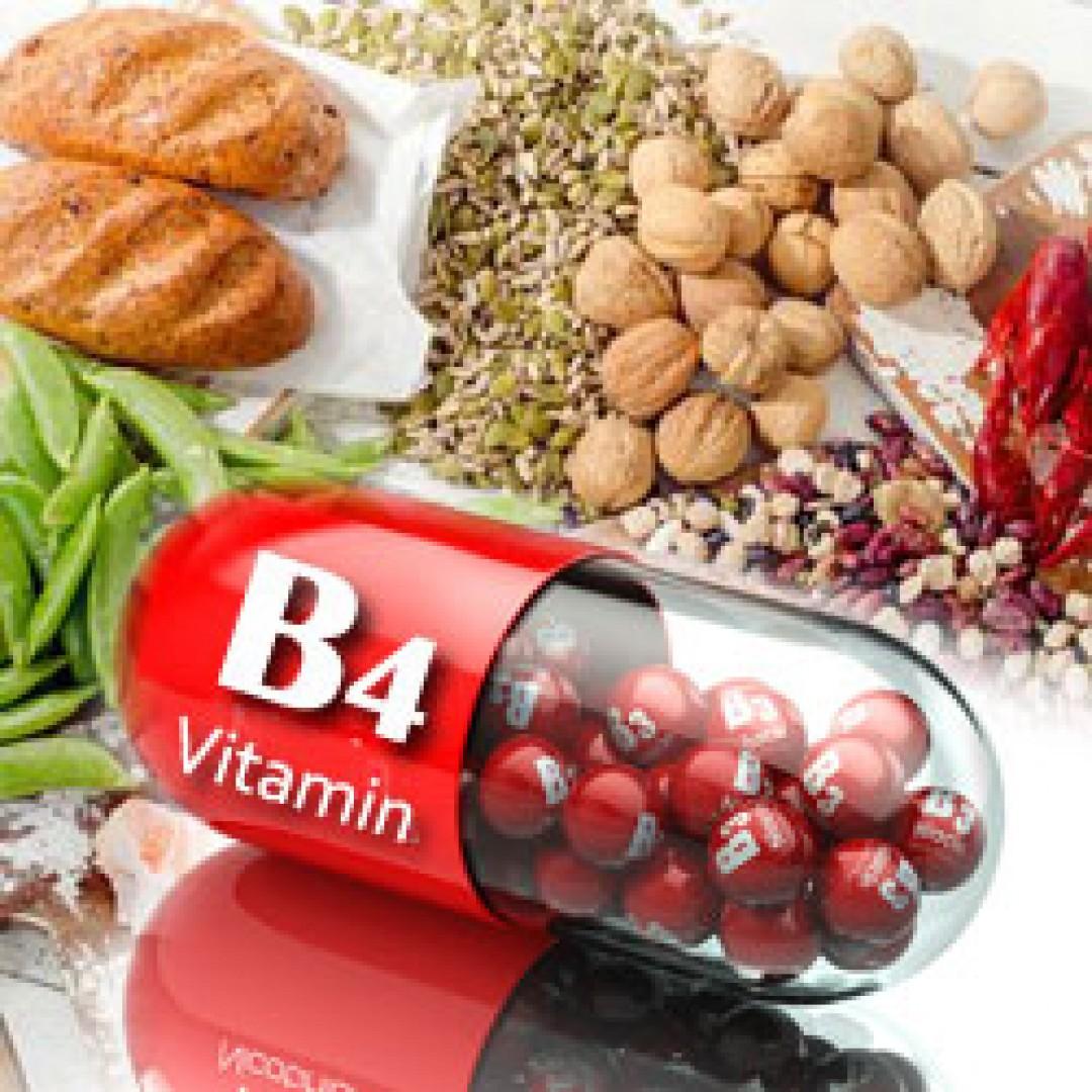 fitness dobavki Витамин Б4